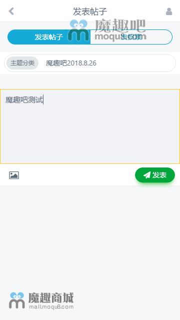 <b><font color='#3CA9C4'>魔王刀锋动态酷炫DZ手机模板【手机版】</font></b>