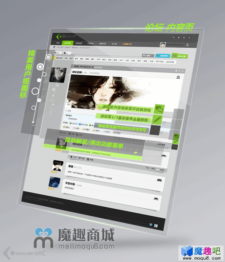<font color='#DD22DD'>未来时代Lightsail_概念版DZ模板GBK+UTF8</font>