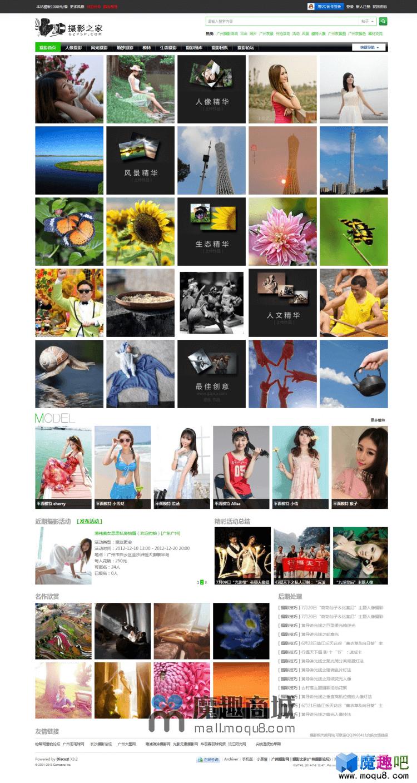仿广州摄影图片论坛模板GBK+UTF8