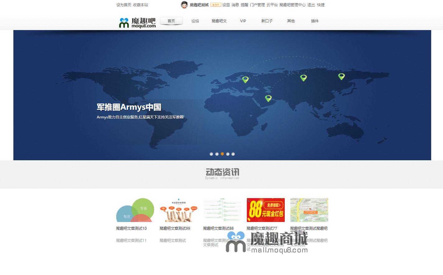 炫酷全屏暗影风格国际企业模板