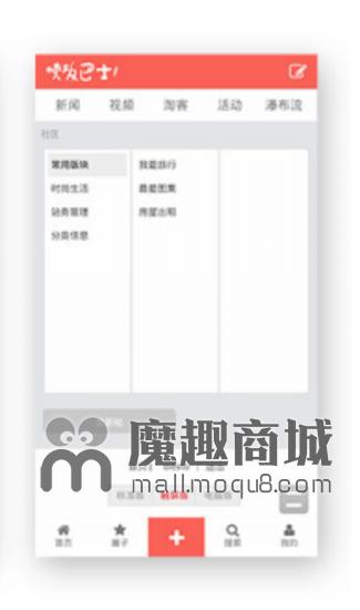 H5高清微门户手机模板【手机版】
