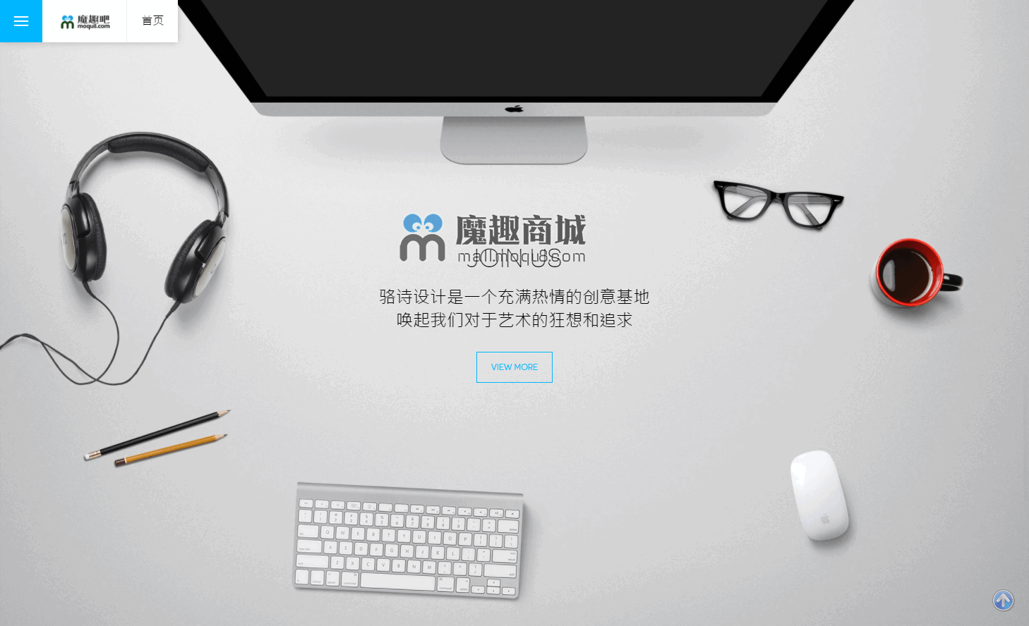魔趣蓝色响应式企业展示官网模板