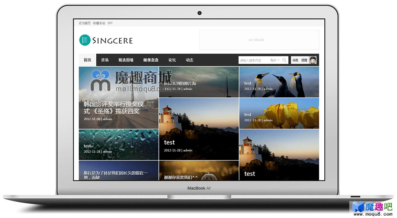 QingMei图片摄影展示社区