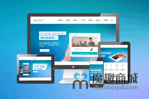 DZ企业蓝IOS高端响应式网站模板
