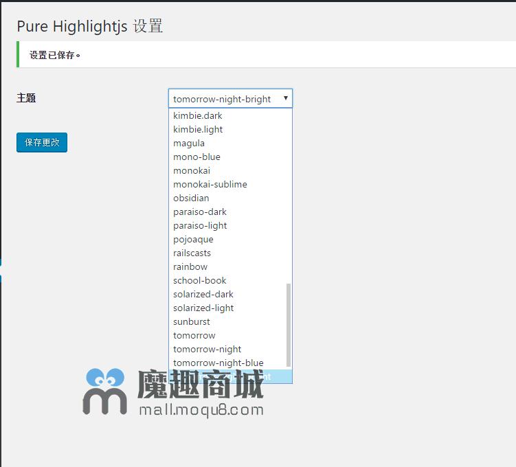 wordpress代码高亮插件Pure-Highlightjs