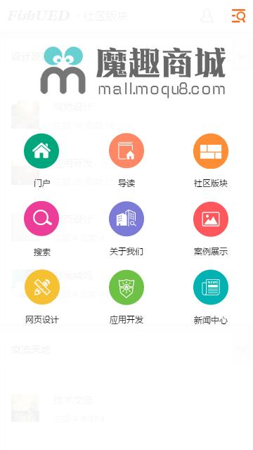 经典白色触屏手机企业模板带插件【手机版】