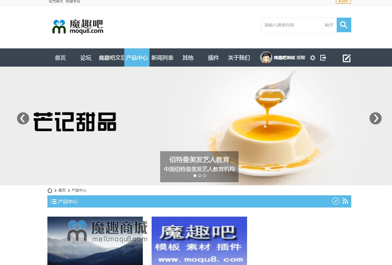 四色茶饮企业/美发教育机构模板