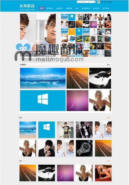 12色仿win8格子图片展示模板GBK+UTF8