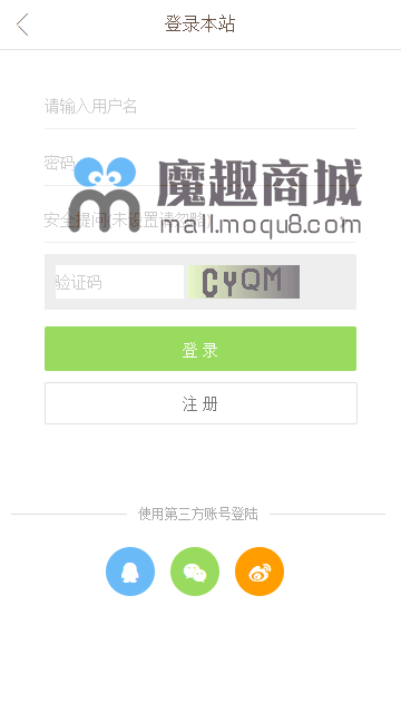 <font color='#3CC457'>魔趣仿段子手机视频触屏风格模板【手机版】</font>