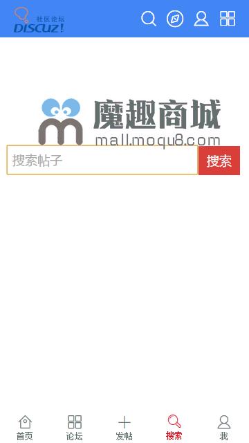 魔趣商城蓝色超简触屏模板V1【手机版】