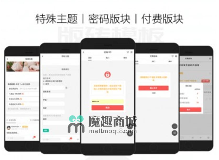 简洁资讯自由电脑手机套装模板【手机版】