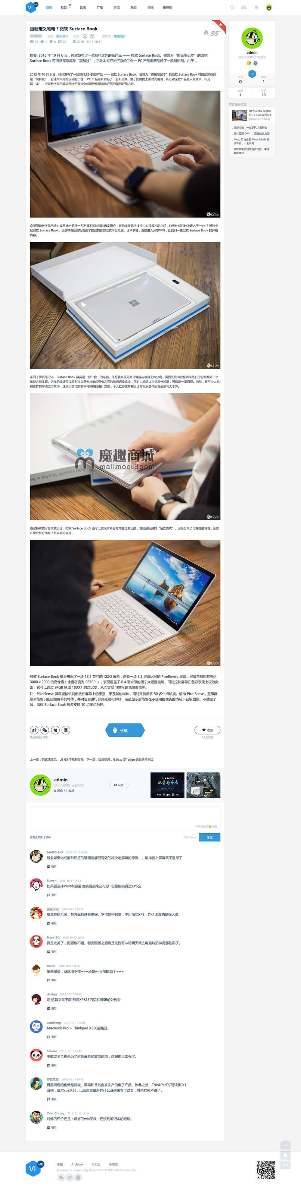 <font color='#0FCECE'>设计师之家UI素材图片展示带空间美化</font>