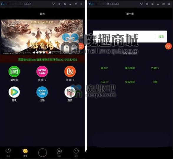 电影小视频app全套源码带教程+采集功能+后台控制端+安卓+ios