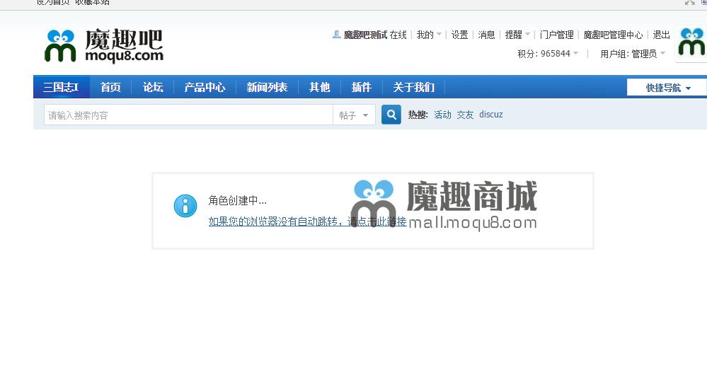 <b><font color='#DD22DD'>三国志I赞助版+全功能后台 1.22</font></b>