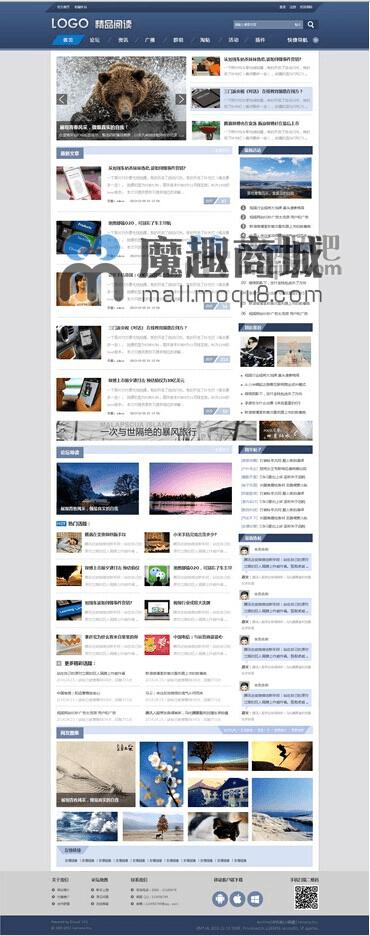 <b><font color='#FF9900'>魔趣深蓝精品阅读风资讯门户模版</font></b>