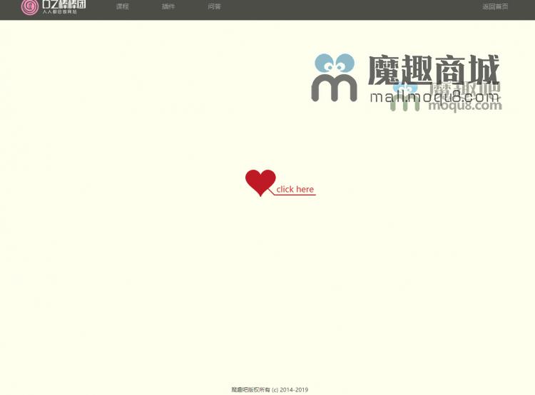 <font color='#ff0000'>七夕爱情树节日专版页面适合各种网站</font>