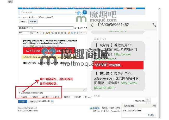 <font color='#44BB44'>注册短信验证 全功能多接口版v5.0.5 (zhanmishu_sms)</font>