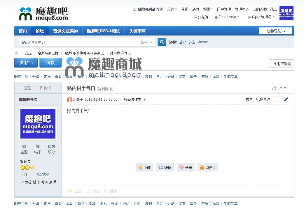 <font color='#CC5233'>列表主题点赞正式版1.1(viewui_z)</font>