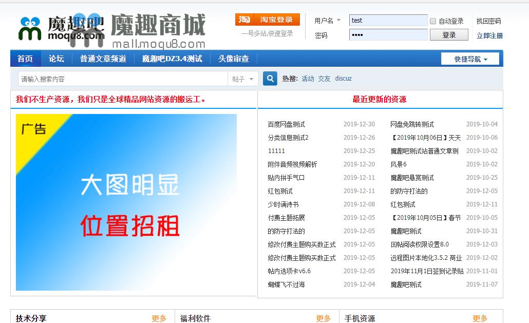 厉优淘宝登陆 1.1 (liyou_taobao)