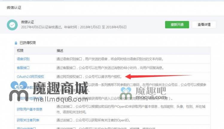 <font color='#0000ff'>微信登录独立版 微信登录[服务号]版1.6.3</font>
