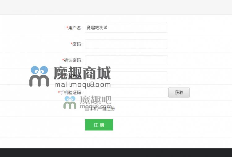 <font color='#DD22DD'>discuz会员登录认证手机微信QQ</font>