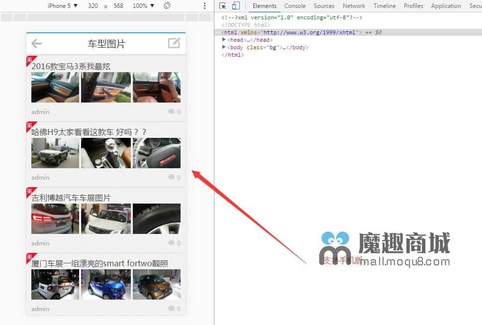 <font color='#DD22DD'>帖子列表缩略图 商业版 2.0.0</font>