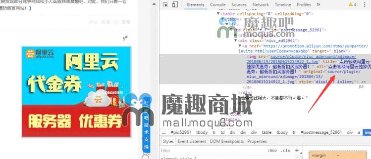 <font color='#DD22DD'>魔趣帖内高级广告管理系统</font>