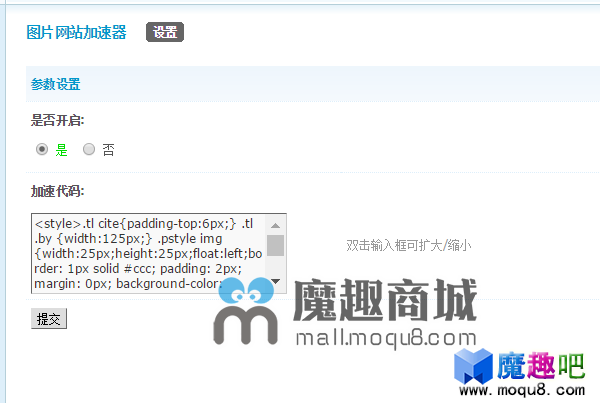 <font color='#3CA9C4'>图片网站加速器 1.0 (akeyshare_loading)</font>