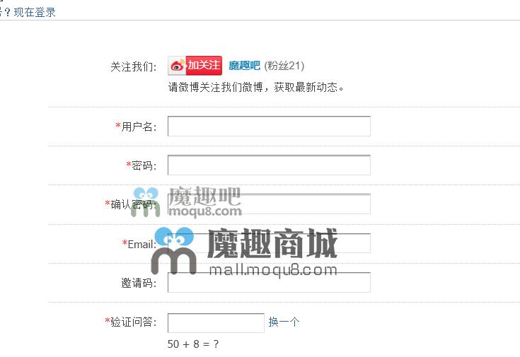 discuz注册快速关注微博