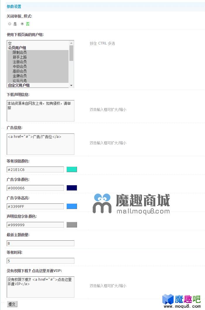 <font color='#CC5233'>附件下载页面 17.10</font>