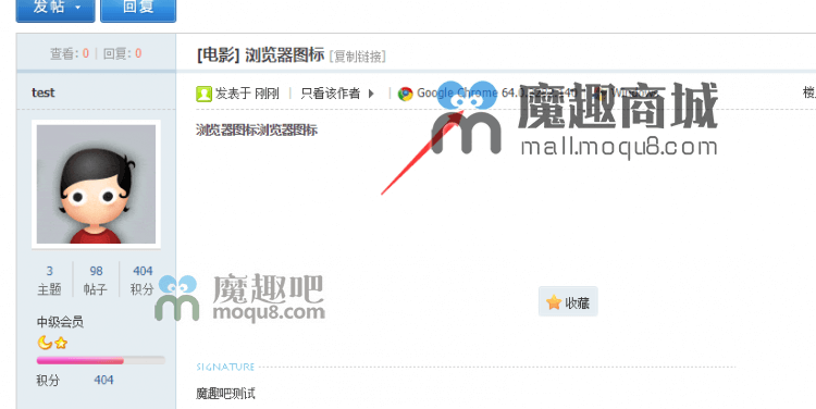 <font color='#DD22DD'>浏览器图标展示 1.1.0.2</font>