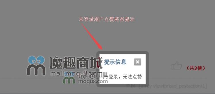 <font color='#FF9900'>discuz回帖点赞神评置顶 电脑版</font>
