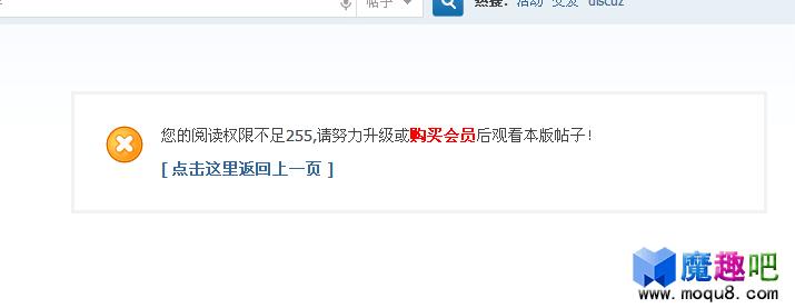 <font color='#44BB44'>帖子阅读权限2.2最新版</font>
