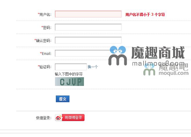 <font color='#44BB44'>NVBING5-微博登录 1.0 (zhikai_sinalogin)</font>