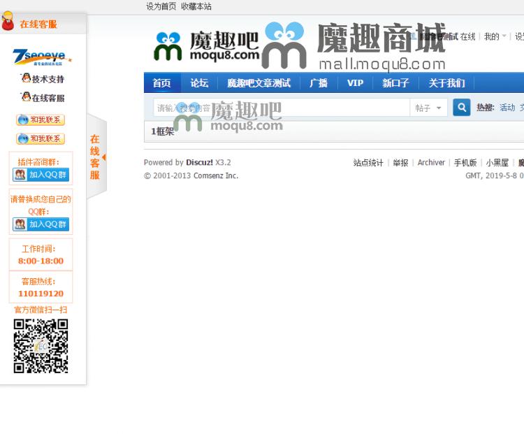 [亮剑]超级QQ客服 升级版2.0.4