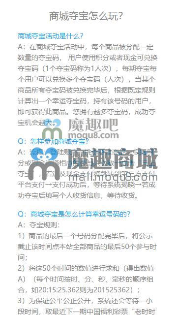 <font color='#3CA9C4'>discuz多功能夺宝系统全能版</font>