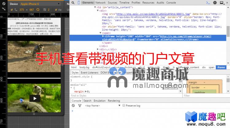 <font color='#ff0000'>①H5视频播放器 标准版</font>