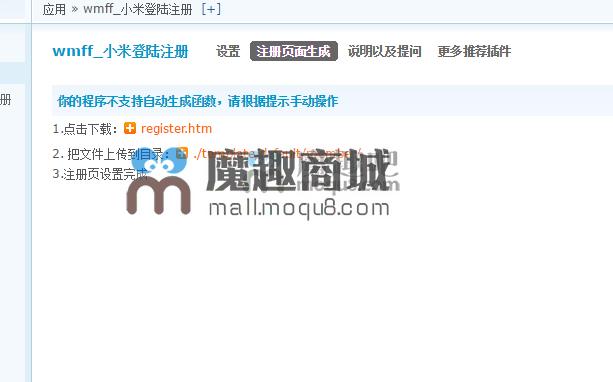 <font color='#0000ff'>仿小米官方网站注册登录页面</font>
