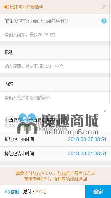 <font color='#DD22DD'>【飞鸟】抢红包 运营版最新版大全套</font>
