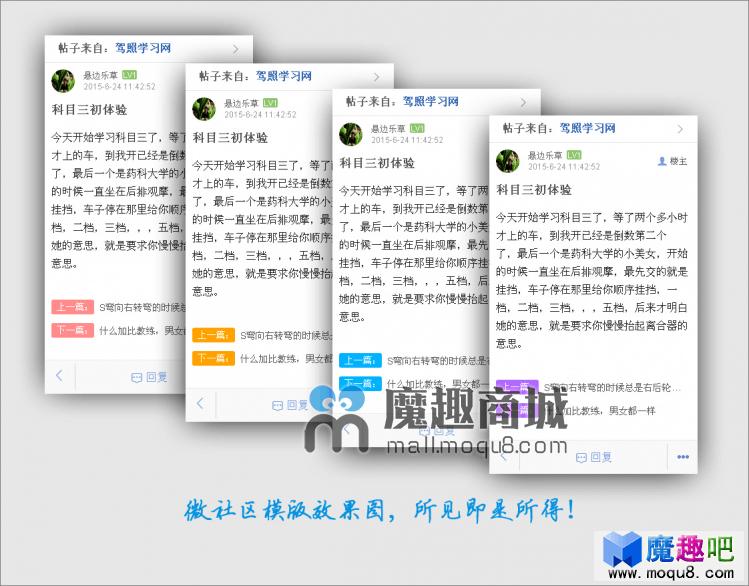 <font color='#CC5233'>上一篇 下一篇 全能版 V2.0.6</font>