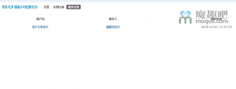 <font color='#DD22DD'>[极光]按IP批量禁言 V1.3</font>