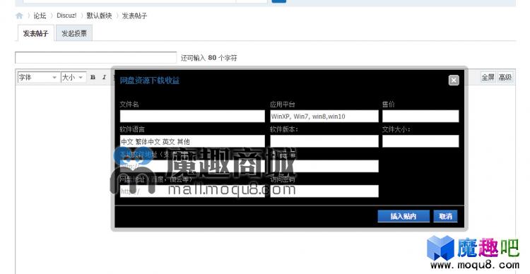 <font color='#44BB44'>网盘资源下载.收益 2.2</font>
