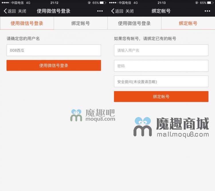 <font color='#CC5233'>【西瓜】微信登录 千帆APP打通版 QIANFAN.46.20170309</font>