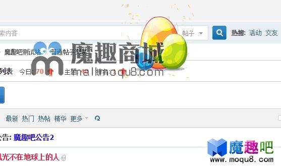 <font color='#3CA9C4'>论坛挖宝V1.5 20110705修正版e</font>