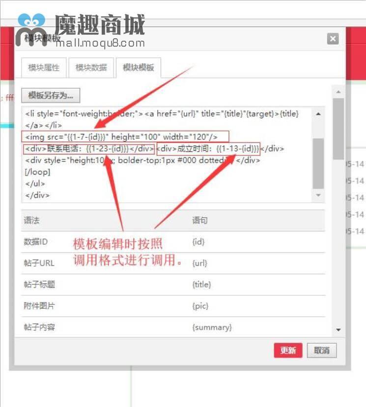 <font color='#0000ff'>分类信息DIY调用5.0(适用低版本dz)</font>