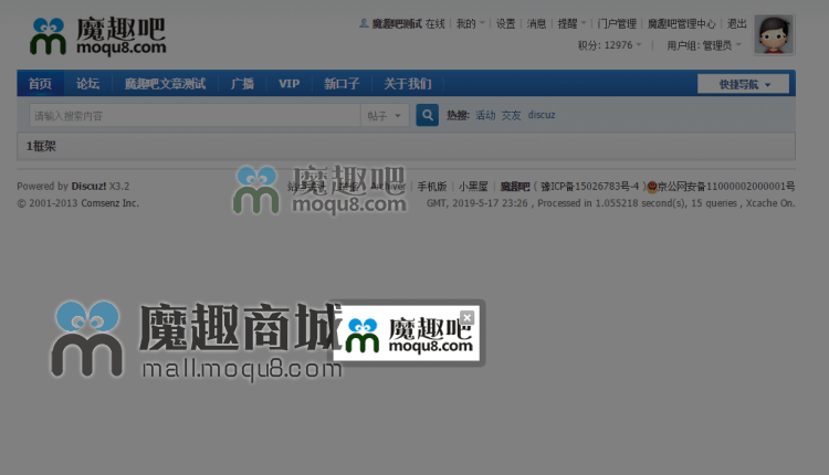 discuz弹窗广告 1.1
