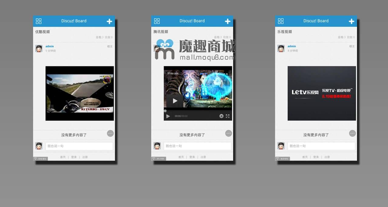 strong手机视频音乐 商业版1.5