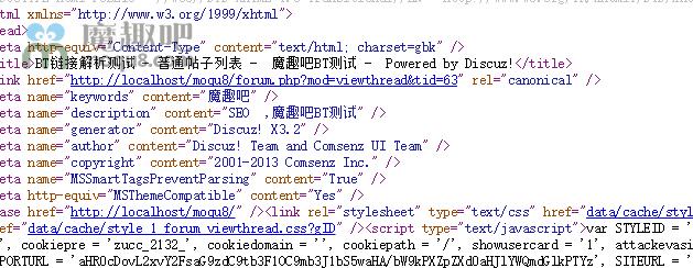<font color='#FF9900'>【漫兜】SEO关键词 3.8商业版</font>