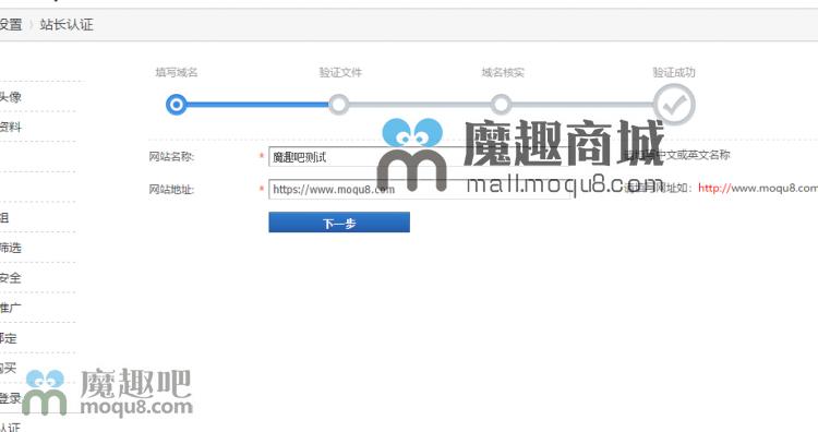 <font color='#DD22DD'>站长认证 正式版1.0</font>