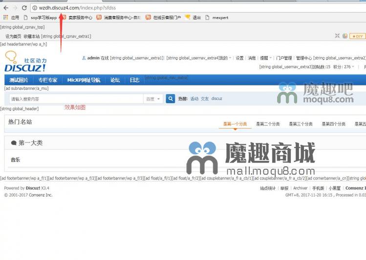 <font color='#0000ff'>插件绑定二级域名 1.0.0 (micxp_domain)</font>